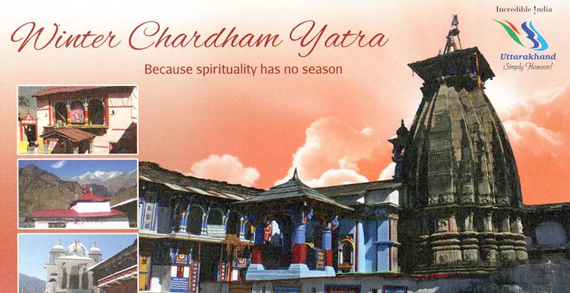 Winter Char Dham of Uttarakhand